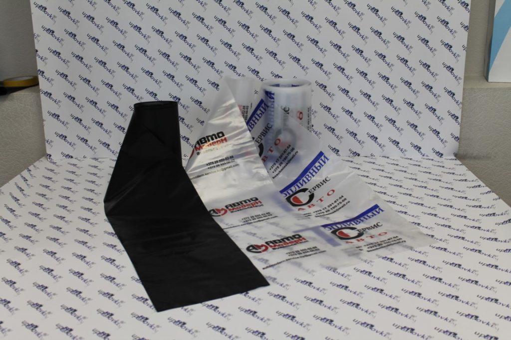 пакет-рукав