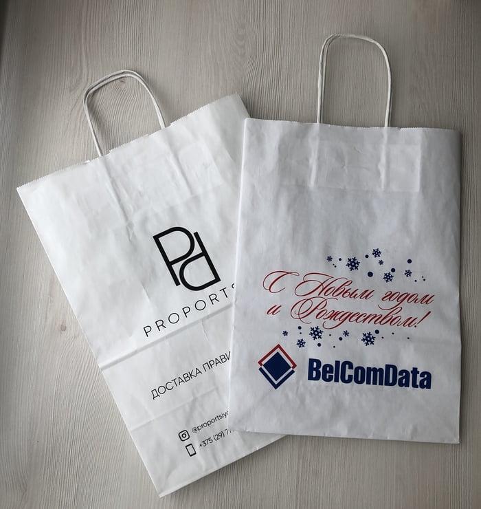 Крафт-пакеты с логотипом белые